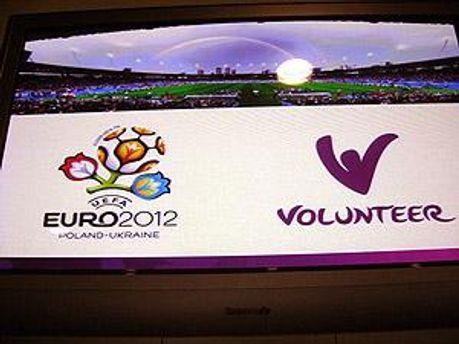 Почався набір волонтерів