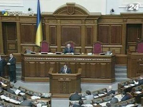 Комісія пропонувала заслухати генпрокурора  та міністра внутрішніх справ