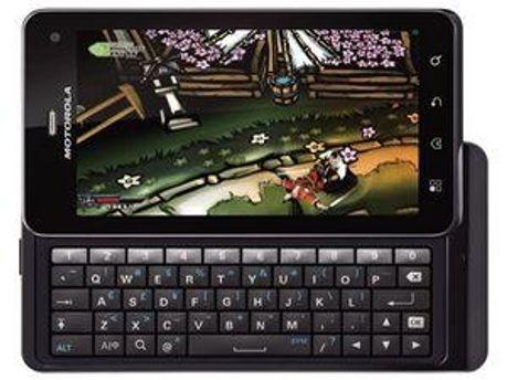 Новинка від Motorola