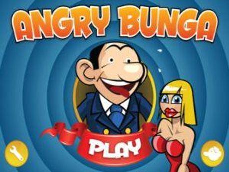Логотип гри