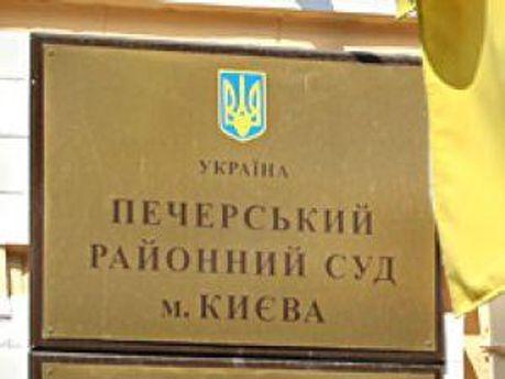 Завтра вирішать чи закриватимуть справу Мельниченка