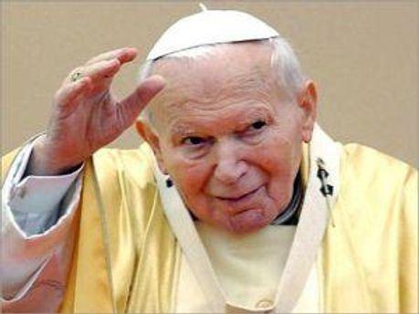 Папа Римский Иван Павел ІІ