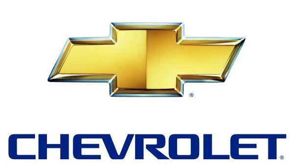 Chevrolet готується до експансії на німецькому авторинку