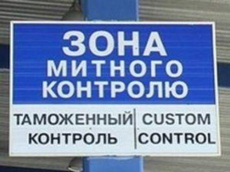 Контрабандні  I-Phone вилучені в українця