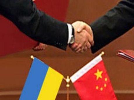Китай інвестує гроші в Україну