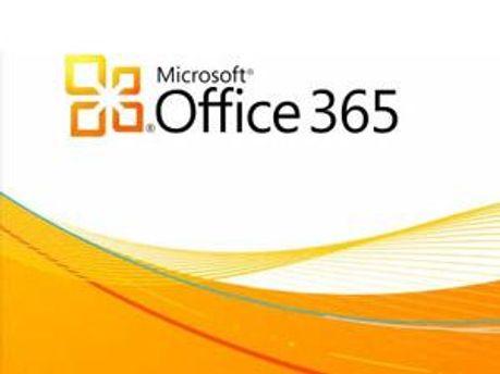 Office 365 призначений для бізнесу