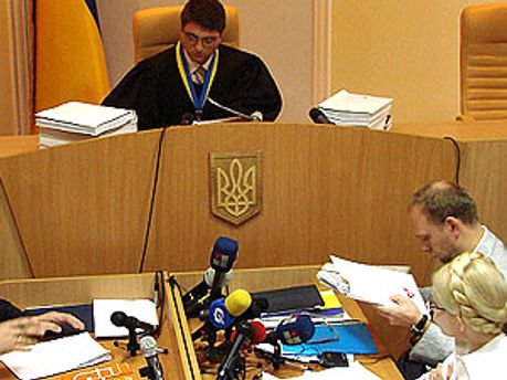 Родион Киреев, Сергей Власенко, Юлия Тимошенко