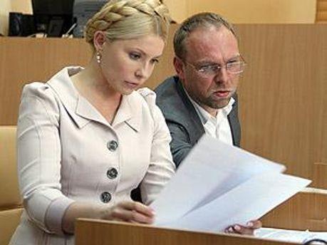 Юлія Тимошенко і Сергій Власенко