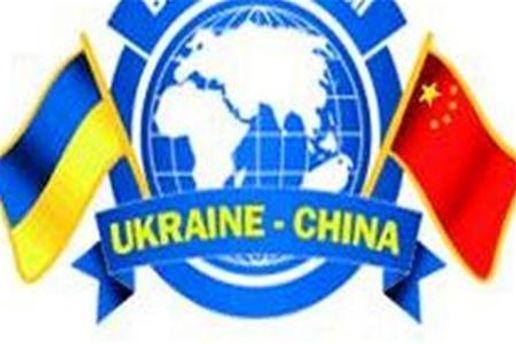 В Украину приезжают китайские бизнесмены