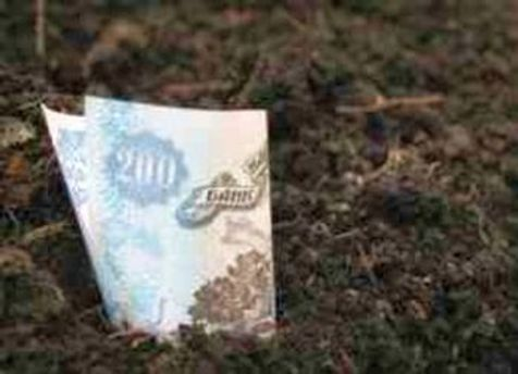 Влада пропонує позики в обмін на землю