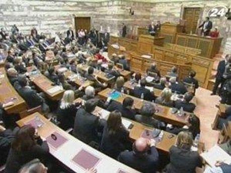 Грецький парламент голосує за державну економію