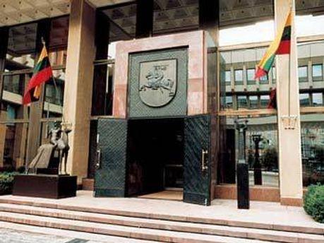 Парламент Литви