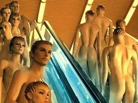 Кадр з рекламного відео