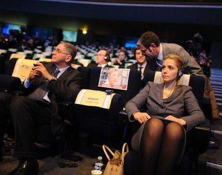 Євгенія Тимошенко на саміті ЄНП