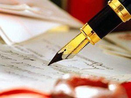 Закон про спорудження підписано