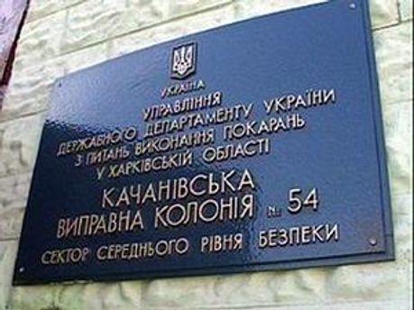 Єврочиновників не допустили до Тимошенко
