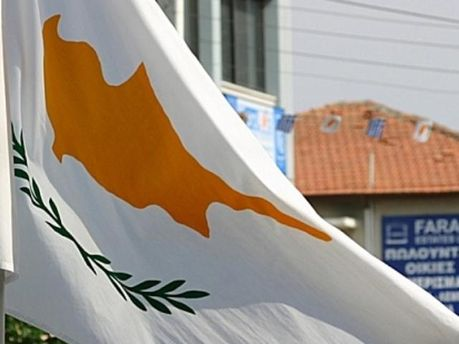 Главный банкир Кипра увидел ослабления кризиса