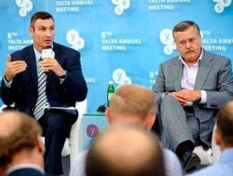 Виталий Кличко и Гриценко