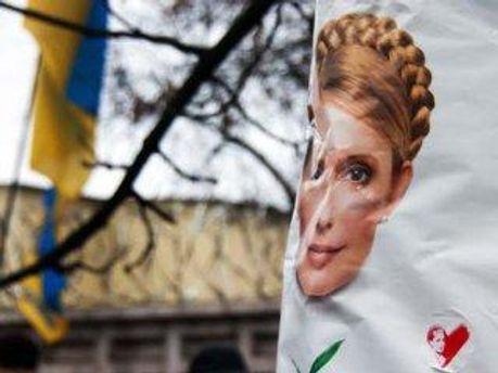 Легче всего с Тимошенко связаться по почте