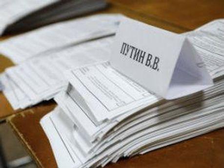 Більшість росіян проголосували за Володимира Путіна