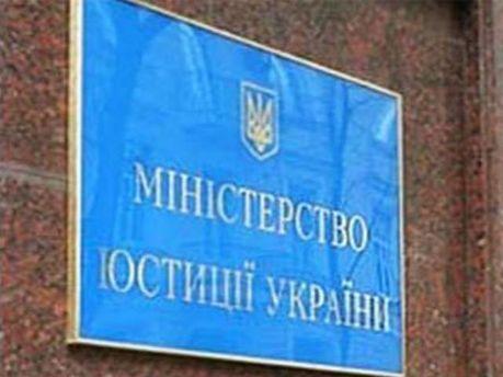 Минюст: Налоговая не будет согласовывать куплю-продажу жилья