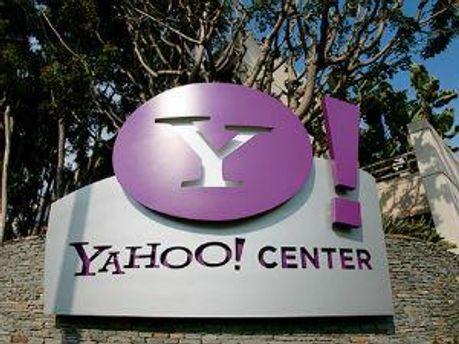 Yahoo готовится к реорганизации