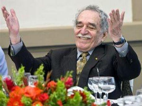 Габріель Гарсіа Маркес