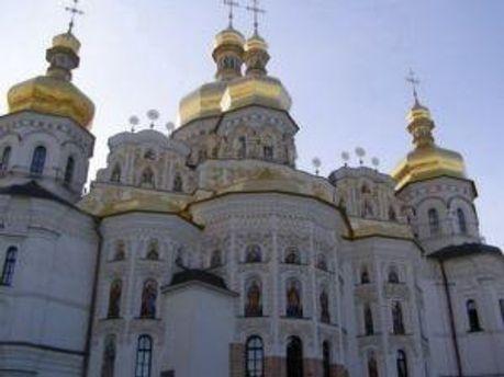 Киево-Печерский заповедник