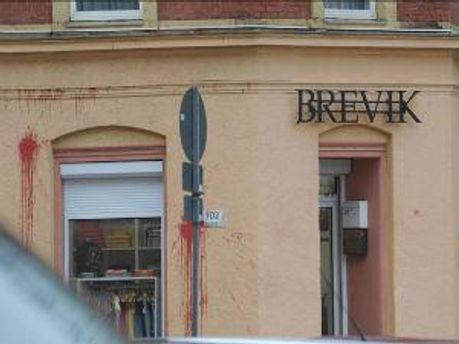 Магазин Brevik в Германии