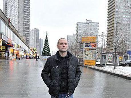 Сергій Удальцов на Новому Арбаті