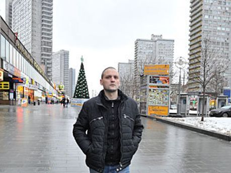 Сергей Удальцов на Новом Арбате