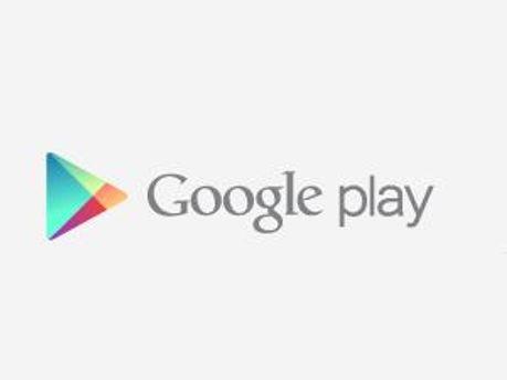 Логотип облачного сервиса Google Play