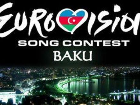 В этом году Евровидение пройдет в Баку