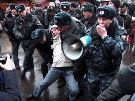 Задержаны члены движения