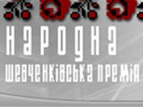 Размер премии 260 тысяч гривен