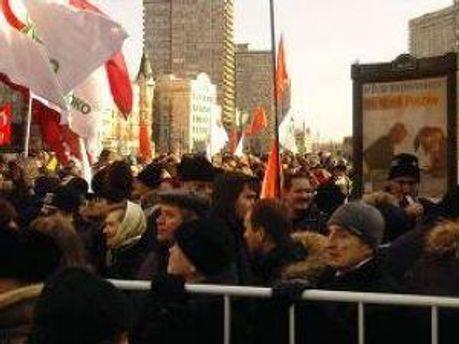 Люди на мітингу