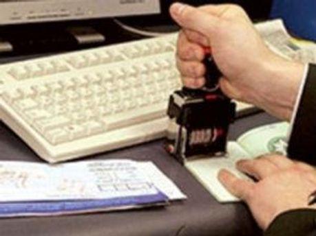 Украинцам теперь не нужно переживать за получение хорватской визы