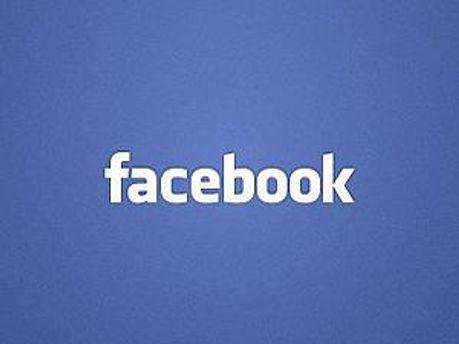 Facebook продовжує готувати вихід на IPO