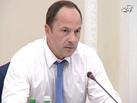 Тігіпко вважає, що українська молодь ледарює