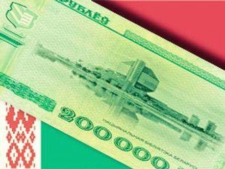 Размер банкноты - 150 х 74 мм.