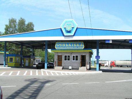 Украинских таможенников лишили части полномочий