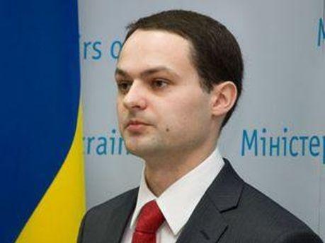 Украинцы смогут находиться в Хорватии в течение 90 дней