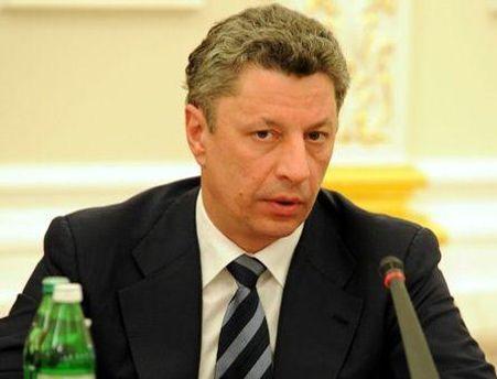 Министр энергетики Юрий Бойко