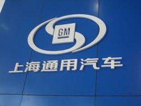 GM увеличил продажи на 30%