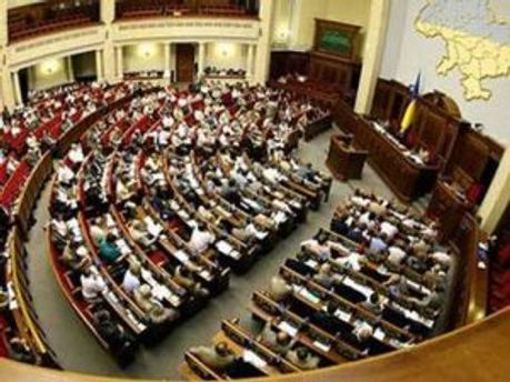 Депутати голосуватимуть у парламенті таємно