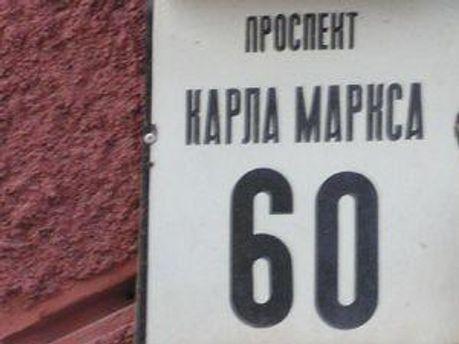 Назви вулиць героїв та подій Великої Вітчизняної війни хочуть залишити