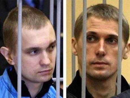Ковальова і Коновалова таки не помилували