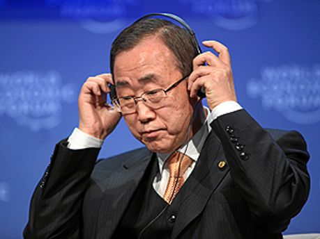 Генсек ООН Пан Гі Мун