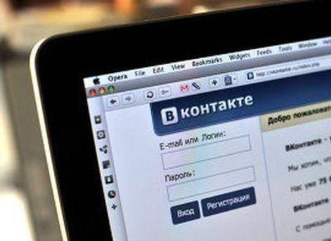 Совокупный доход «ВКонтакте» составляет 152 миллиона долларов