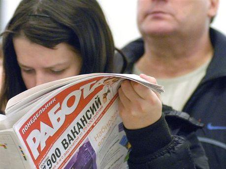 Кількість безробітних збільшилась на 25,7 тисячі осіб